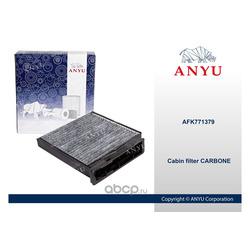 Фильтр салонный угольный (ANYU) AFK771379