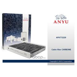Фильтр салонный угольный (ANYU) AFK772220
