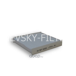 Фильтр салона (NEVSKY FILTER) NF6433