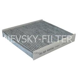 Фильтр салонный угольный (NEVSKY FILTER) NF6433C