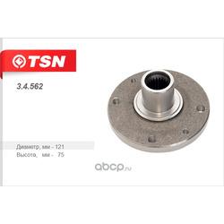 Ступица переднего колеса (TSN) 34562