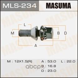 Болт колесный упаковка 20 шт цена за 1 шт (Masuma) MLS234