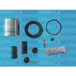 Ремкоплект тормозной (Seinsa Autofren) D42425C