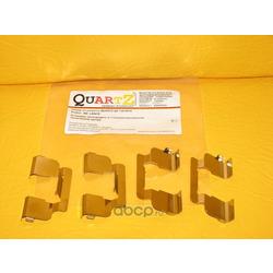 Ремкомплект передних тормозных колодок пластины (Quartz) QZ1200410