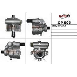 Деталь (MSG) OP006