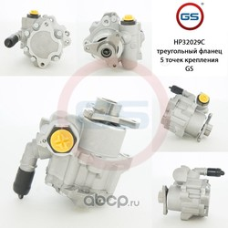 Новый насос гур (GS) HP32029C