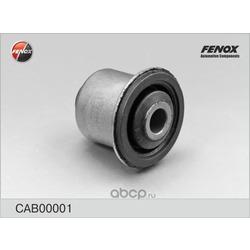 Сайлентблок рычага пер. подв (FENOX) CAB00001