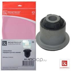 Сайлентблок переднего рычага (Rosteco) 20775