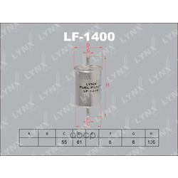 Фильтр масл 1,4/1,6 04 (LYNXauto) LF1400