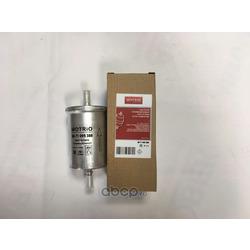 Фильтр топл металл (MOTRIO) 8671095388