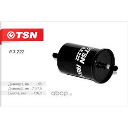 Фильтр топливный (TSN) 93222