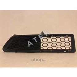 Решетка переднего бампера левая (ATEK) 41111053