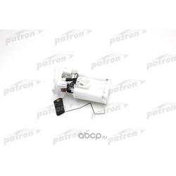 Насос топливный электрический модуль (PATRON) PFP270
