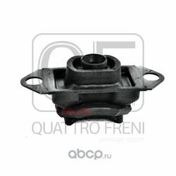 Подушка двиг (QUATTRO FRENI) QF00A00313