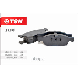 Колодки тормозные дисковые (TSN) 21696