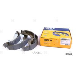 Колодки тормозные барабанные (HOLA) BR809
