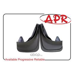 Брызговики передние универсальные компл шт (APR) 511614