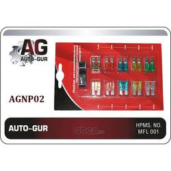 Набор предохранителей с пинцетом (Auto-GUR) AGNP02