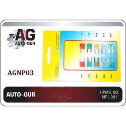 Набор предохранителей 10 30а (Auto-GUR) AGNP03