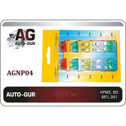 Набор предохранителей (Auto-GUR) AGNP04