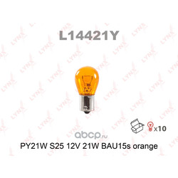 Лампа шт в упаковке (LYNXauto) L14421Y