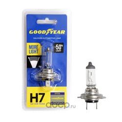 Лампа автомобильная галогенная света блистер (GOODYEAR) GY017125