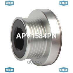 Шкив генератора металлический (Krauf) APV1584PN