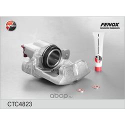 Суппорт (FENOX) CTC4823