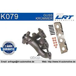 Коллектор выпускной в сборе прокладки шпильки гайки (LRT) K079