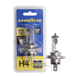 Лампа автомобильная галогенная света блистер (GOODYEAR) GY014125