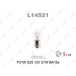 Лампа шт в упаковке (LYNXauto) L14521