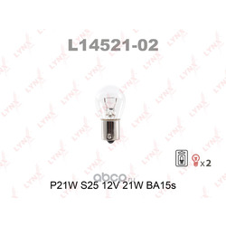 Лампа накаливания (LYNXauto) L1452102
