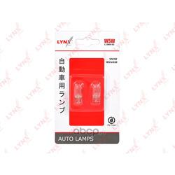 Лампа накаливания в блистере 2шт (LYNXauto) L1280502