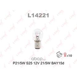 Лампа автомоб мин упшт гарантия мес (LYNXauto) L14221