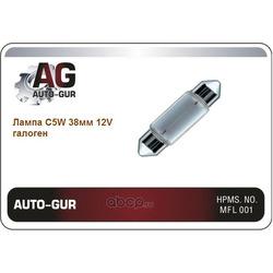 Лампа 5 38мм 12 галоген 1 (Auto-GUR) AGC5W