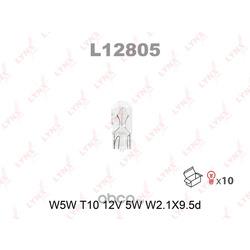 Лампа автомоб без цок габарит мин упшт гарантия мес (LYNXauto) L12805