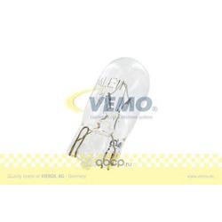 Фонарь подсветки (Vaico Vemo) V99840001
