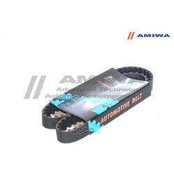 Ремень зубчатый (Amiwa) 2928031