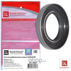 Сальник дифференциала правый хх (Rosteco) 20681