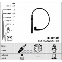 Комплект высоковольтных проводов (NGK) 44278