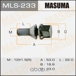 Болт колесный (Masuma) MLS233