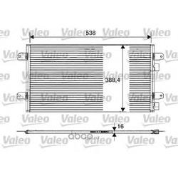 Радиатор кондиционера (Valeo) 817701