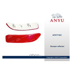 Отражатель бампера заднегоего левый (ANYU) AFK771821