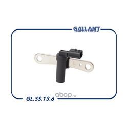 Датчик положения коленвала н о кл (Gallant) GLSS136