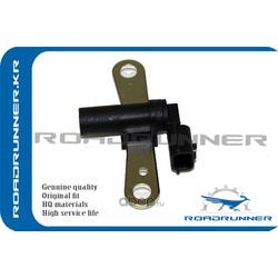 Датчик положения коленвала (ROADRUNNER) RR8200772182