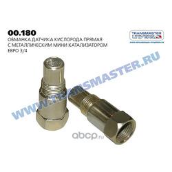 Эмулятор датчика кислорода (TRANSMASTER) 00180