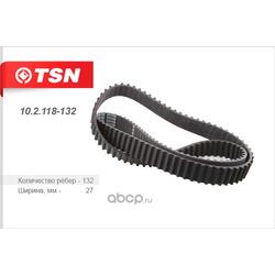 Ремень грм (TSN) 102118132