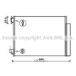 Радиатор кондиционера (Ava) DA5011D