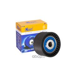 Паразитный ведущий ролик (Kraft) KT100904