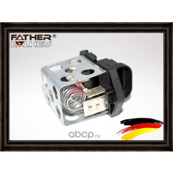 Резистор отопителя (FATHER) F894R60